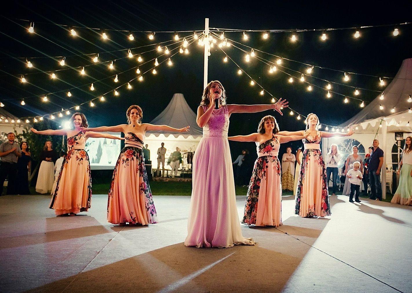 Свадьба танец невесты и подружек